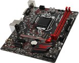 MSI-H310M-GAMING-PLUS-LGA-1151-(Socket-H4)-Intel®-H310-Micro-ATX