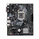 ASUS-PRIME-H310M-K-R2.0-moederbord-LGA-1151-(Socket-H4)-Micro-ATX-Intel®-H310