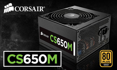 Corsair CS650M Power supply ( internal )